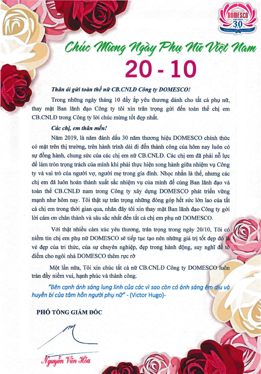 Thư chúc mừng ngày Phụ nữ Việt Nam 20/10